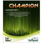 Семена газонных трав «CHAMPION» 1 кг